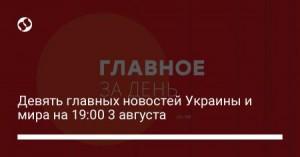 c029c0923331eb007af6ef66f5d4dfef